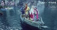 《西游记女儿国》唐僧国王极致虐恋