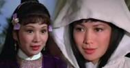 邵氏女星井莉去世 曾出演琼瑶经典《船》