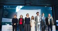 金砖国家合拍影片《邻里》全球首映