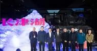 《金刚川》领衔抗美援朝题材电影 《长津湖》正式开机