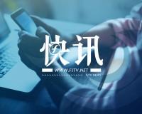 香港特区政府:12月2日起暂停全港幼稚园及中小学面授课堂