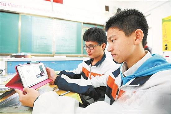 """自主时间鼓励推荐,""""微课""""课堂,数字化课本让读物突破了空间,视频学习.初中生限制学生课外图片"""