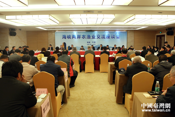 1月20日,张志军在福建平潭,与参加两岸农渔业交流座谈会的台湾农渔民代表座谈。