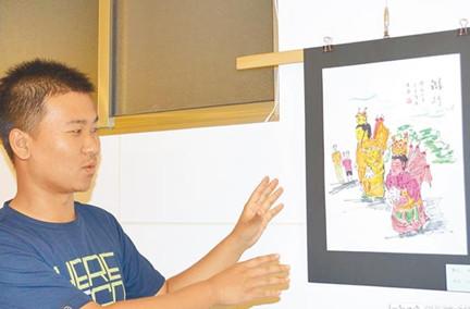 """大陆学生""""画""""台湾印象校方为其办个展(图)"""