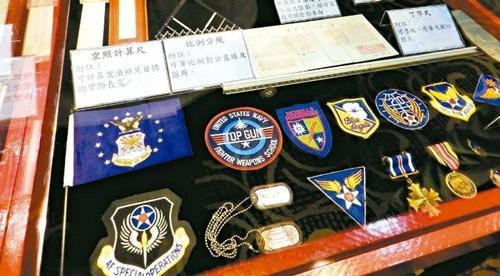 """台湾办空战展错误多似""""穿越剧""""军事迷傻眼(图)"""