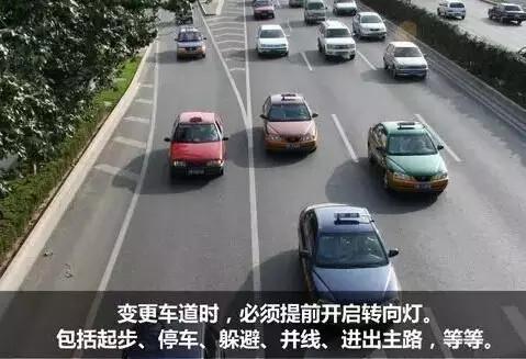 你 会使用汽车的灯光 吗 民生高清图片