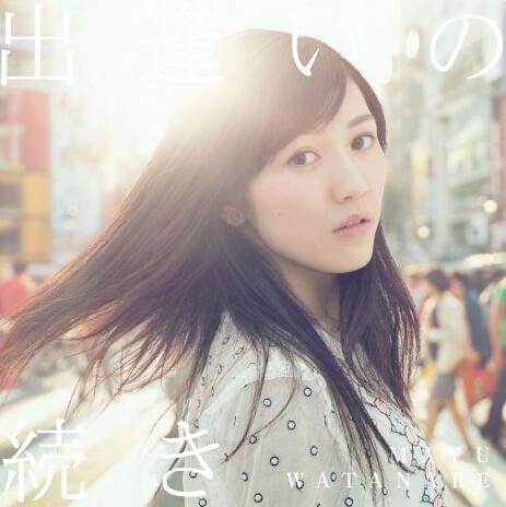 渡边麻友新碟封面。