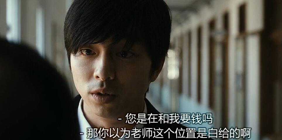 韩国性侵案,有网友想到了电影《熔炉》
