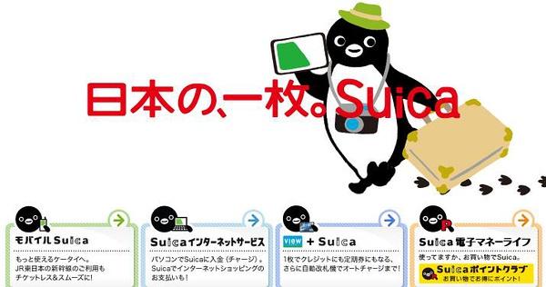看ICOCA的鸭子就是很可爱嘛 p.s. 充值这个词的日语就是从英文的charge来的,不过用日式英语读的话,发音就是掐-鸡,来大家一起念,掐~鸡~【滚 【四】通讯与网络 国人最常用的就是樱花卡的流量卡吧【NTT docomo】发行,1G流量找路还蛮够用,大淘宝有售,这次一起出行的朋友有购买。 我这次租了个手机。事实证明租手机还蛮方便,比如在小地方叫出租车,比如联系日本友人,比如需要跟酒店联系用,虽然公用电话也ok但是久慈那个小破地方真的木有公用电话。【泪】 租赁的话可以租智能机也可以租sim卡或