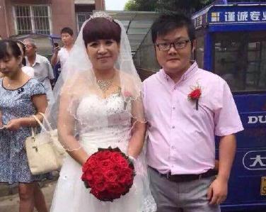 江苏一90后男子娶52岁新娘图片