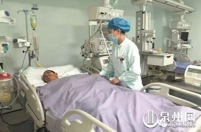 视频被小竹子扎破手住进ICU_大妈_福建民生广云网络原创图片