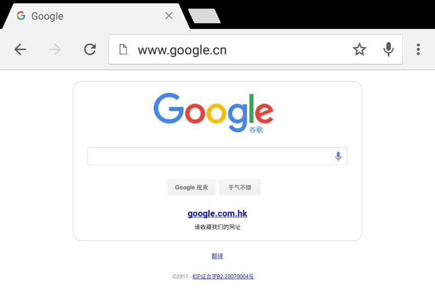 Google全面回归中国?真相好残酷! 互联网