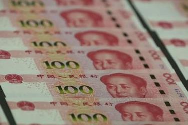2015版百元人民币11月12日正式与公众见面 新京报记者 候...