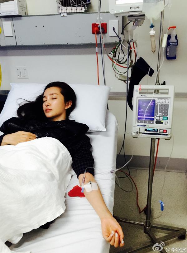 李冰冰晒国外医院注射照片 超级思念祖国的医护人员