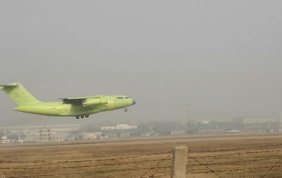 第6架788号运20战略运输机成功首飞