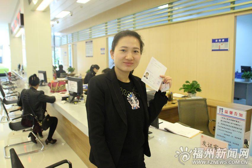 福州自贸片区签发首张赴马祖通行证