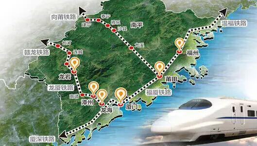 福建2020年80%县市有快速铁路 公里数突破3千公里