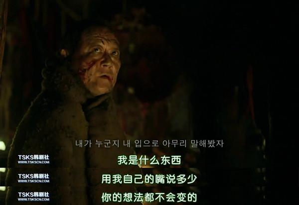 人妻韩国三级 mp4process.(图21)