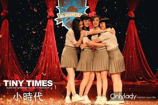 相信时代姐妹花这四位的校服打扮已经成为一些毕业生拍毕业照时的首选了吧