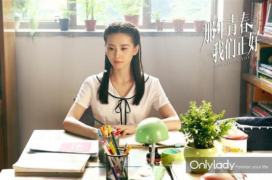 利落的麻花辫儿白色的校服,难怪刘诗诗被这么多男生追呢!