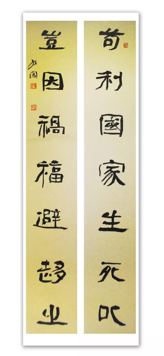 """书法大赛,获2015,2016年度省直机关""""共筑中国梦·建设新福建""""书画展二"""