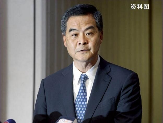梁振英当选为政协第十二届全国委员会副主席