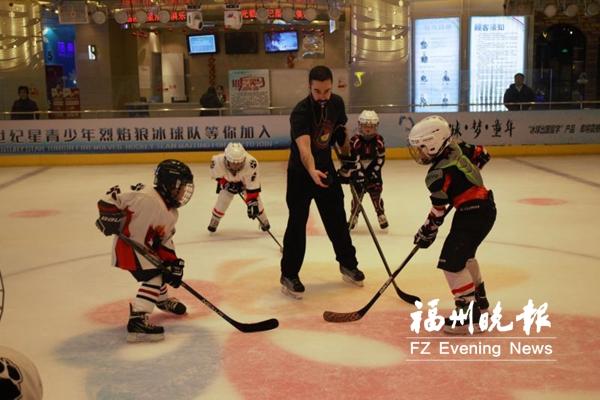 福州有了首支青少年冰球队!平均年龄仅8岁