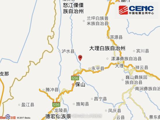 云南大理云龙县发生3.7级地震 震源深度6千米