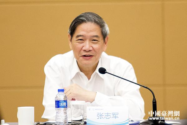 张志军参加台湾青年座谈会