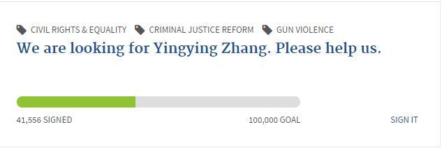 逾4万人请愿寻找福建失联女硕士 警方:正逐一排查