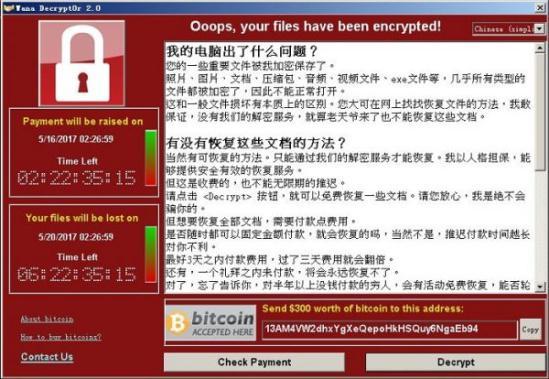 网上流传的用中文写成的病毒