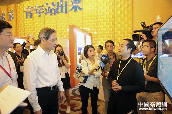 张志军参加台湾青年来闽创业现场对接会