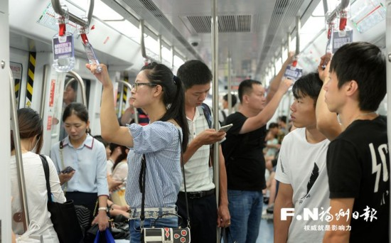 福州:地铁加共享单车 吹来绿色出行风