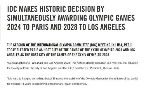 图片来源:国际奥委会官网截图。