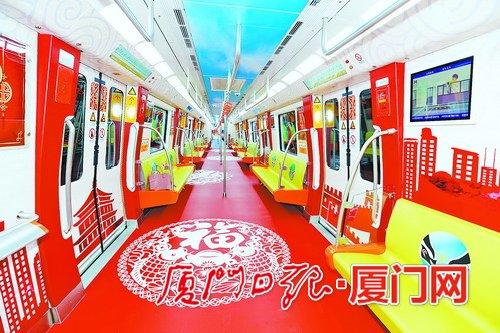 厦门地铁体验式运行今日开通 计划今年底试运营