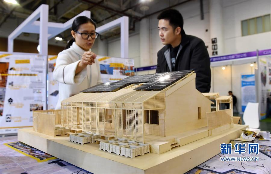 (新华网)(1)中国厦门人居环境展示会开幕