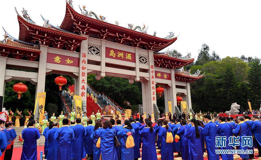 (XHDW)(1)第十九届中国·湄洲妈祖文化旅游节开幕