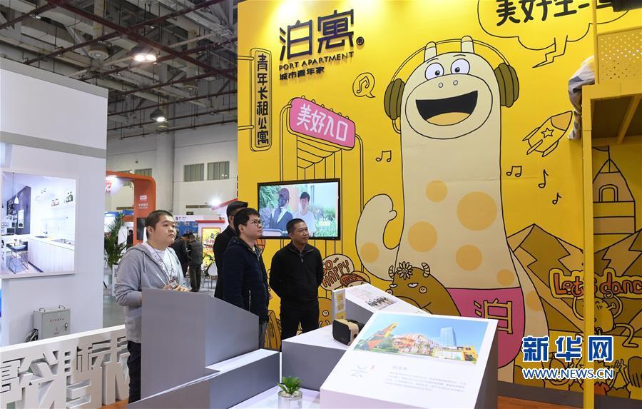 (新华网)(2)中国厦门人居环境展示会开幕