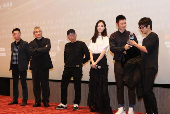 电影《奇门遁甲》首映 韩寒黄晓明助阵