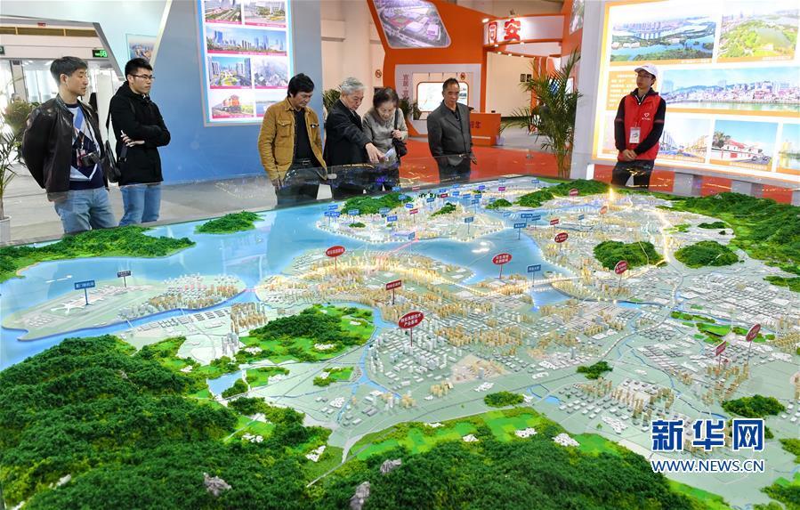 (新华网)(3)中国厦门人居环境展示会开幕