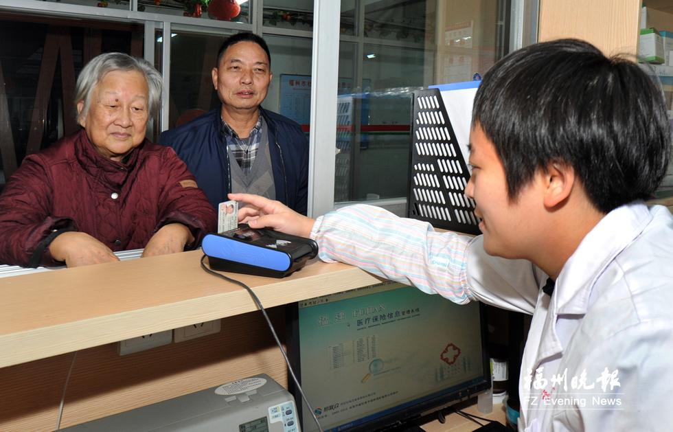 福州最大养老中心今年投入使用 积极推进医养结合