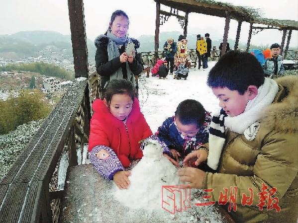 三明大田:大仙峰茶美人景区吸引近万名旅客