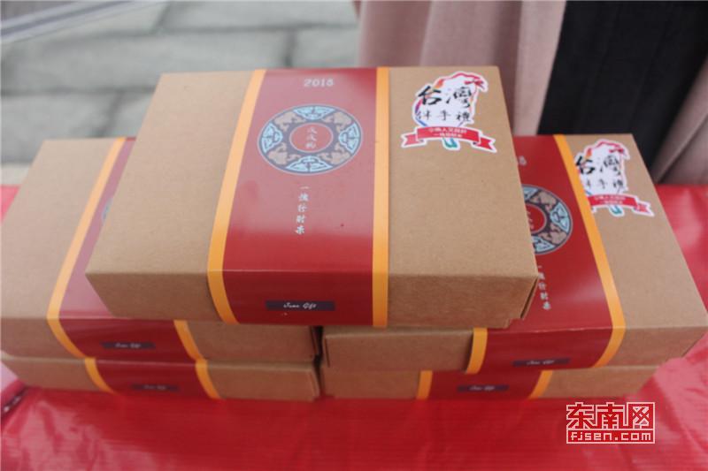 为游客订制的伴手礼台湾发财米.jpg