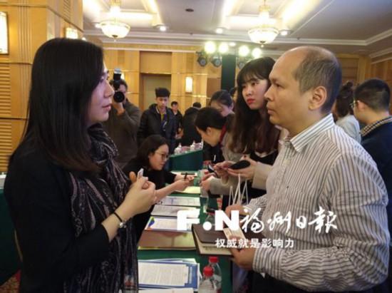 首届数字中国建设成果展览会在京举行推介会