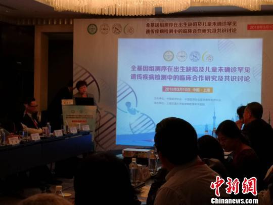 中国首个儿童罕见病临床研究项目上海启动