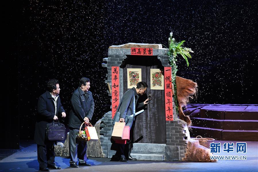 (文化)(5)话剧《县委书记廖俊波》在京上演