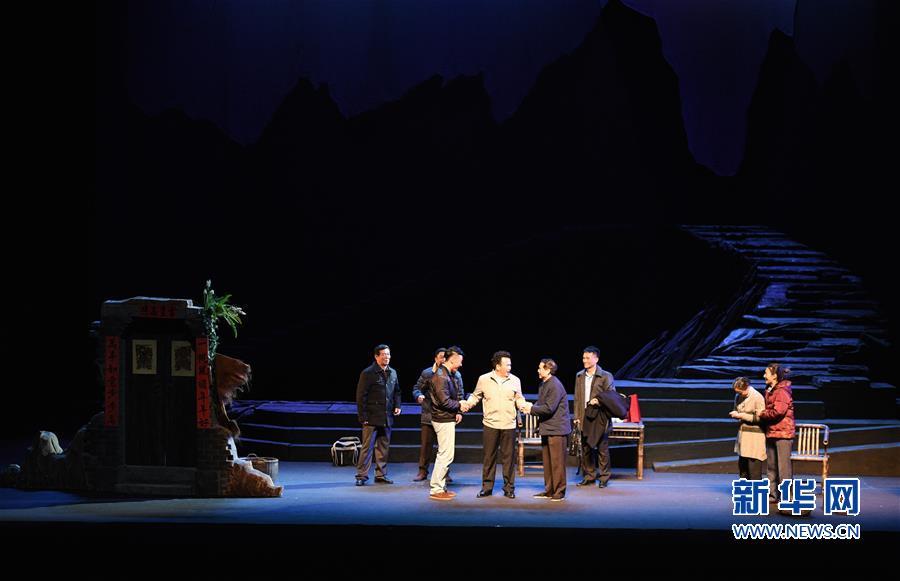 (文化)(2)话剧《县委书记廖俊波》在京上演