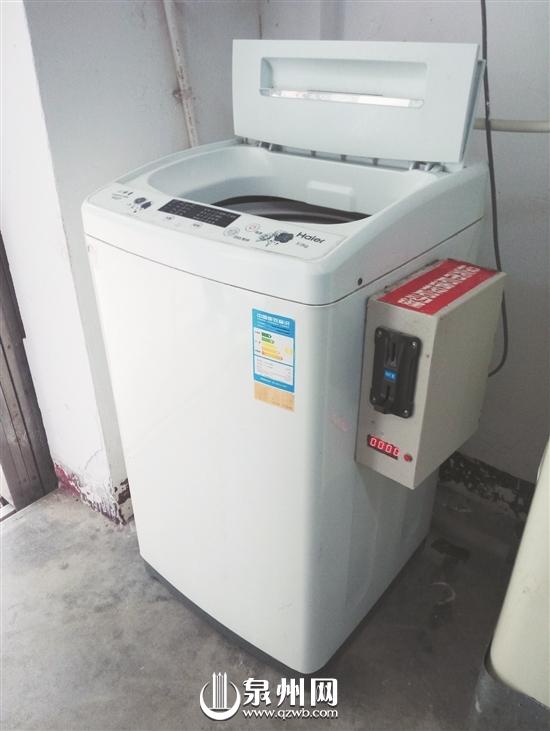 泉州市区出现共享洗衣机 半个月可盈利六七百元