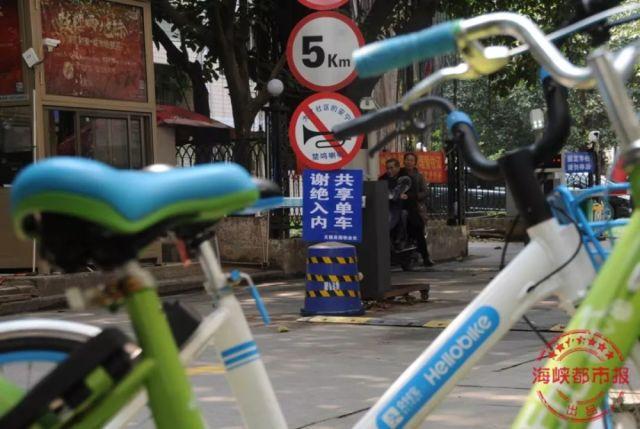 福州9类路段禁停共享单车 违规或留信用污点