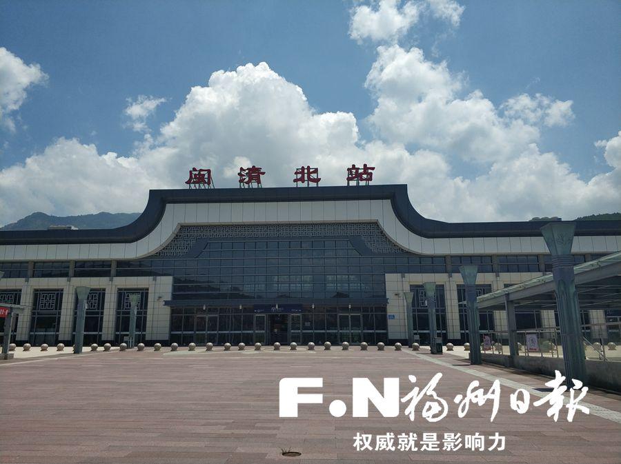 探访高铁闽清北站和停止客运的闽清站